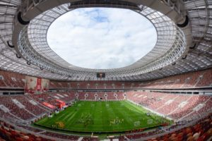 The Luzhniki Stadium in Moscow was the first World Cup 2018 venue to receive green building certification in January 2018