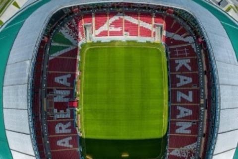 Image shows the Kazan Arena.